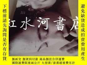 二手書博民逛書店罕見花吃了那女孩(電影圖文書)Y16719 中信出版社 出版20