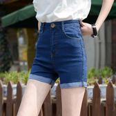 【新年鉅惠】短褲女牛仔單寧薄韓版高腰大碼