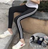 夏春季薄款側白邊兩道杠豎條紋休閒運動外穿打底褲七分九分女褲 完美情人生活館