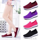 慢跑鞋女跑步鞋新款韓版懶人女一腳蹬老北京休閒鞋 芊惠衣屋