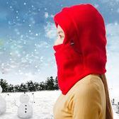 走走去旅行99750【IB270】戶外頭套 防風帽 登山面罩圍脖 CS頭套 防風帽 保暖面罩 5色