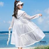 防曬衣女士夏季薄寬鬆長袖連帽韓版中長款外套開衫沙灘服【聚物優品】