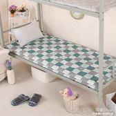 學生宿舍床墊 單人褥子墊被0.9m1.2米1.5鋪床褥 寢室防潮床鋪褥墊YYJ 深藏blue