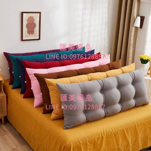 床頭靠墊磨毛軟包榻榻米雙人護腰靠枕無床頭靠包腰靠【匯美優品】
