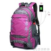 (快速)登山背包 旅遊背包女徒步旅行背包輕便大容量雙肩包男戶外運動防水登山包
