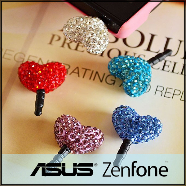☆心型鑽石耳機塞/防塵塞/ASUS ZenFone C ZC451CG/A400CG/A450CG/A500CG/A502CG/A600CG