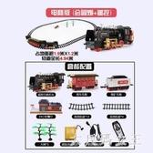 冒煙火車鐵軌道車 蒸汽小火車玩具男孩仿真電動玩具模型 BT11715【大尺碼女王】