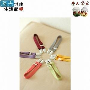 【老人當家 海夫】FOOTMARK 圍兜掛繩 日本製紫色