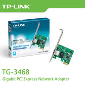 TP-LINK  TG-3468 PCI Express  Gigabit 網路卡 ( PCIe X1 )