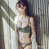 性感內衣女套裝聚攏收副乳防下垂文胸舒適調整型半杯上托文胸罩 花間公主