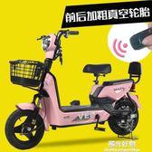 電動機車加州豹電動車新款國標成人電動自行車48v小型代步助力電瓶車女士 NMS陽光好物