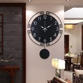 掛鐘現代簡約北歐鐘錶大氣中式客廳個性創意時尚靜音掛錶家用時鐘 年底清倉8折
