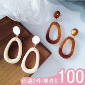 耳環-時尚簡約復古色幾何形耳環耳夾KiwiShop奇異果1213【SVE4595】