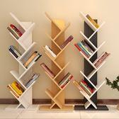 書架簡易實木置物架宜家桌上落地簡約現代經濟型省空間小書櫃樹形