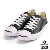 CONVERSE 新竹皇家  Jack Purcell LTT Leather  黑色 低筒 開口笑 帆布鞋 男女款 N0.A2757