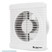 換氣扇窗式6寸圓形衛生間廚房排風靜音墻壁墻式排氣扇 QW8374『夢幻家居』