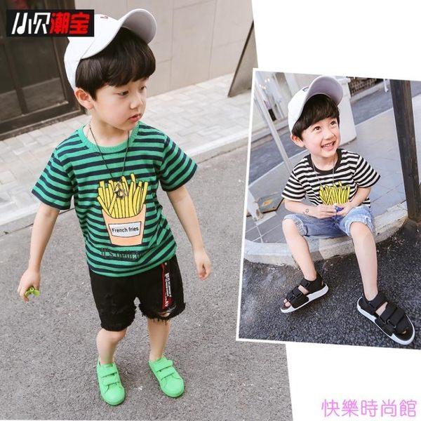 童裝夏裝6男童T恤短袖新款5歲兒童裝4小童條紋半袖上衣韓版潮