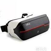 VR一體機 富士通vr一體機fv200虛擬現實3d眼鏡智慧頭戴式頭盔wifi影院游戲 MKS韓菲兒