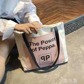 購物袋ins超火大容量帆布包新款簡約chic文藝布袋學生單肩大包包女 芊惠衣屋