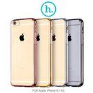 HOCO Apple iPhone 6S / 6 Plus 5.5吋 布萊電鍍保護套 TPU+電鍍 背蓋 手機套 蘋果 I6S+ / I6+