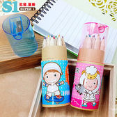 【客製化】12色 彩色鉛筆100個印製專屬圖案 宣導品 禮贈品 HFPWP color-12-100
