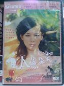 挖寶二手片-K09-056-正版DVD*華語【人魚朵朵】-徐若瑄*周群達*堂娜*朱約信