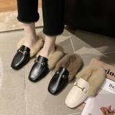 半拖鞋 毛毛鞋拖鞋女冬外穿2020秋季新款平底包頭半拖鞋無后跟懶人穆勒鞋 童趣屋