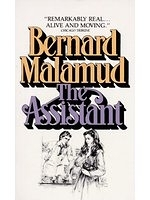 二手書博民逛書店 《The assistant》 R2Y ISBN:0380514745│Malamud