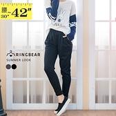 鉛筆褲--休閒歐美風格鬆緊腰間裝飾車褶雙口袋窄管褲/鉛筆褲(黑.灰XL-4L)-P127眼圈熊中大尺碼