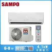 【SAMPO聲寶】6-8坪變頻分離式冷暖冷氣AU-PC41DC1/AM-PC41DC1