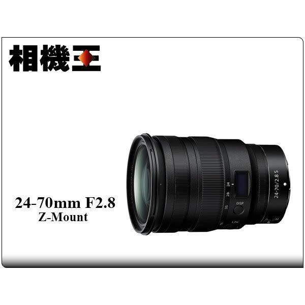 ★相機王★Nikon Z 24-70mm F2.8 S〔Z7、Z6專用鏡頭〕平行輸入