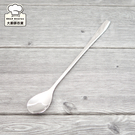 王樣歐式316不鏽鋼長茶匙牛奶匙攪拌匙-...