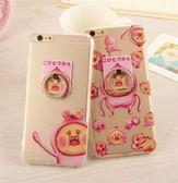iphone5/5s/6/6s/6plus 卡通手機殼全包保護套軟邊桃子先生帶指環扣支架殼