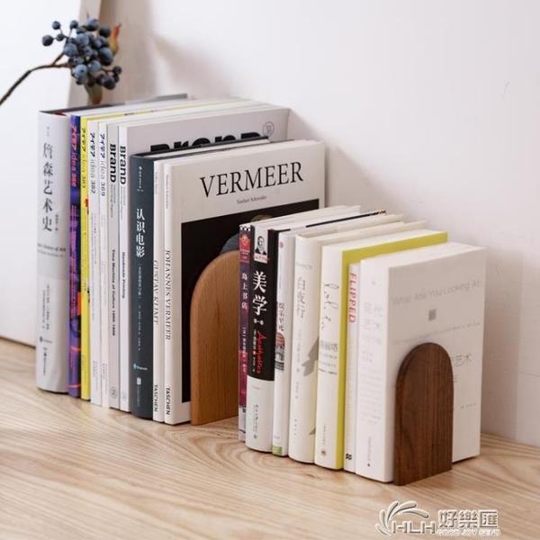 書立架木質簡約學生用擋書夾書靠書插擋書桌面書立辦公桌 好樂匯