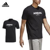 Adidas Essentials Tee 男 黑 運動短袖 上衣 短T 棉T 愛迪達 柔軟 舒適 圓領 短袖 CZ9078