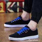 潮鞋帆布鞋休閒鞋日常低筒小白鞋子男鞋學生板鞋小黑父親節促銷