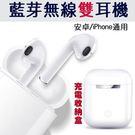 蘋果 充電口 雙耳 充電收納盒 iPho...
