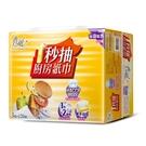 【春風】抽取式廚房紙巾 120抽x3包x8串/箱