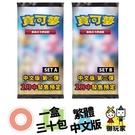 御玩家 預購2月中旬 最新第三彈 寶可夢集換式卡牌遊戲 PTCG 繁體中文版 + 卡冊