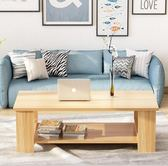 茶幾簡約現代客廳邊幾家具儲物簡易茶幾雙層木質小茶幾小戶型桌子 WE859『優童屋』