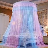 蚊帳 蚊帳公主吊頂式圓頂床帳1.8m床家用紋賬加密加厚2.0米免安裝帳子T