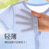 嬰兒連身衣夏薄款短袖
