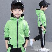 童裝男童秋裝套裝中大兒童韓版男孩帥氣春秋季三件套潮衣  潔思米