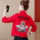 牛仔外套女春秋短款2020年網紅新款韓版修身夾克女士百搭小外套潮 喵小姐