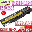 LENOVO E440 電池(原廠)-聯想 E445,E431,E435,E531,E430,E535,E430C,E530C,E535C,E49L,E49AL,75+