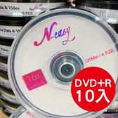 DVD+R光碟片(16X) (10入裝)