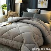 南極人被子冬被加厚保暖四季春秋被芯單人學生宿舍棉被褥太空調被『橙子精品』