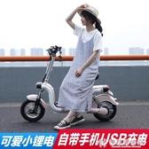 電動車鋰電池小型迷你女士電動自行車可裝寶寶椅LBE NMS快意購物網