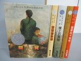 【書寶二手書T3/兒童文學_NEB】龍翼_吉莉的抉擇_樓上的房間等_共5本合售