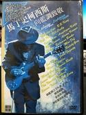 挖寶二手片-Z84-011-正版DVD-電影【馬丁史柯西斯 向藍調致敬】-藍調音樂史上最傳奇的夜晚全記錄(